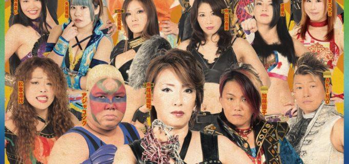 【OZアカデミー女子プロレス】3.21(日)前橋大会~fever's~対戦カード発表!3.20(土)前夜祭ファンイベントも開催!