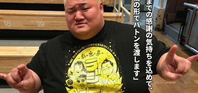"【WRESTLE-1】<浜亮太インタビュー(大日本プロレス)>「今までの感謝の気持ちを込めて、最高の形でバトンを渡します」  ""阿吽の無呼吸""で武藤のラストムーンサルトをお膳立て!?"