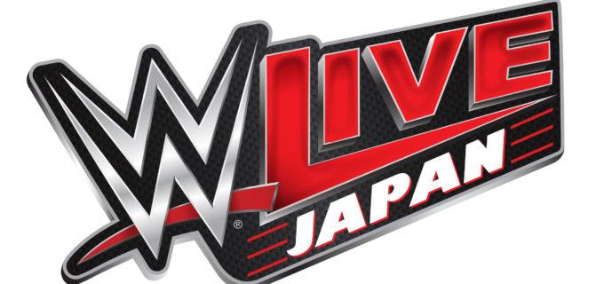 【WWE】WWE日本公演「WWE Live Japan」4月14日(土)一斉発売開始!!
