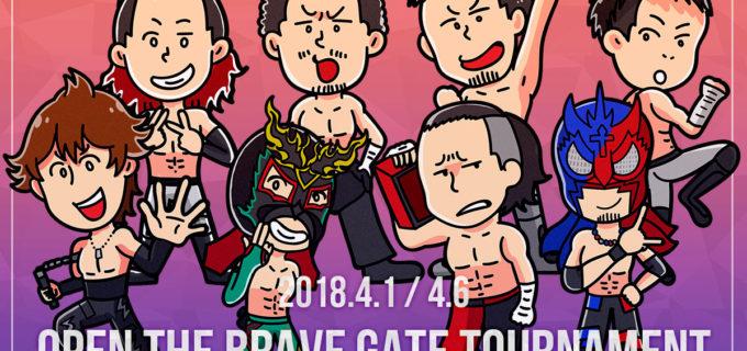 【ドラゴンゲート】ブレイブゲートが一時預かりに?!第34代オープン・ザ・ブレイブゲート新王者決定トーナメント開催決定