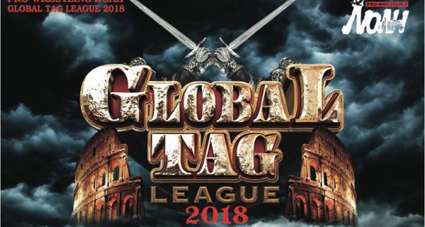【プロレスリング・ノア】NOAH toto 開催 ~「GLOBAL TAG LEAGUE 2018」優勝決定戦チームと優勝チームを予想しよう!
