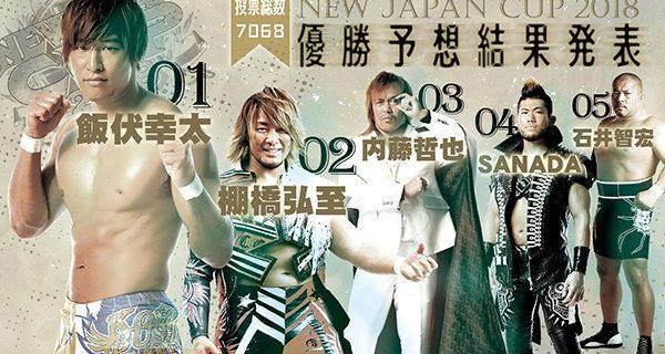 """【新日本プロレス】『NEW JAPAN CUP 2018』ファンの皆様の""""優勝予想""""結果を発表!  1番人気は飯伏幸太選手!"""