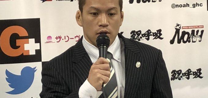 【プロレスリング・ノア】<石森太二選手 退団会見>「ここで一歩を踏み出さなければ一生後悔する」