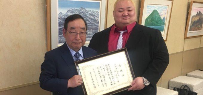 【大日本プロレス】浜亮太選手、高崎市社会福祉活動貢献で市長より表彰