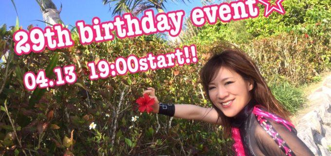 【SEAdLINNNG】3.21(水・祝)後楽園大会追加カード発表 & 4.13(金)中島安里紗バースデーイベント開催決定!
