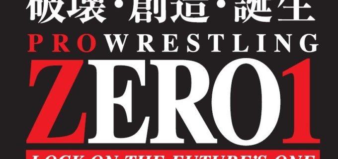 【プロレスリングZERO1】<試合結果>5.19(土)『ZERO1ドリームシリーズ 初夏の陣』