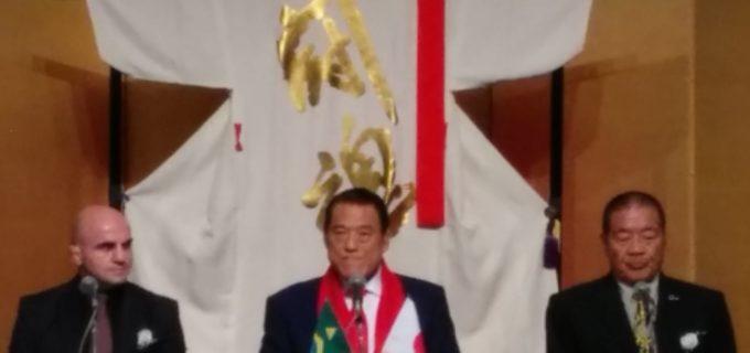 【INOKI ISM】猪木氏「日本VSブラジル 5対5」8・31大田区大会で開催