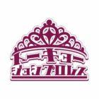 【東京女子】<試合結果>山下実優が凱旋大会でTOKYOプリンセス・オブ・プリンセス選手権6度目の防衛に成功!
