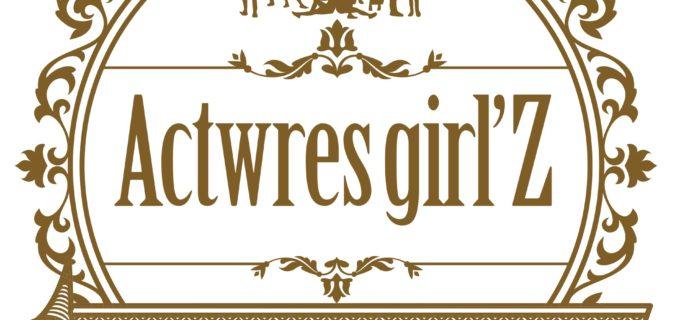 【アクトレスガールズ】<試合結果>7.4(水)Beginning Actwres Girl'Z 新木場大会