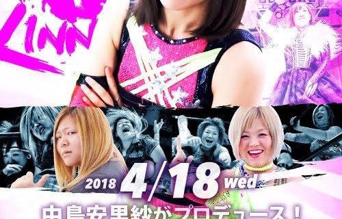 【SEAdLINNNG】4月18日中島安里紗プロデュース新木場大会追加カード決定!