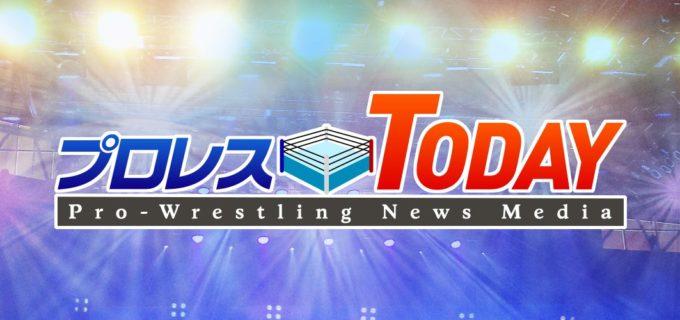 楽しめるプロレスNEWSメディア『プロレスTODAY』が本日よりdocomoニュースへの配信スタート!