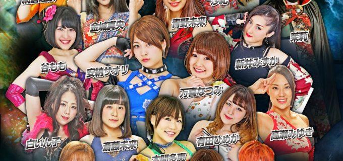 【アクトレスガールズ】6.11(月) Beginning 新木場大会全対戦カード決定
