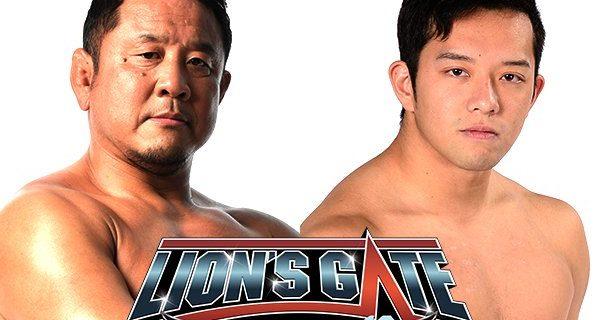 【新日本プロレス】メインは永田vs吉田!セミは海野vs関本! 『LION'S GATE PROJECT 12』5月15日(火)新宿FACE大会
