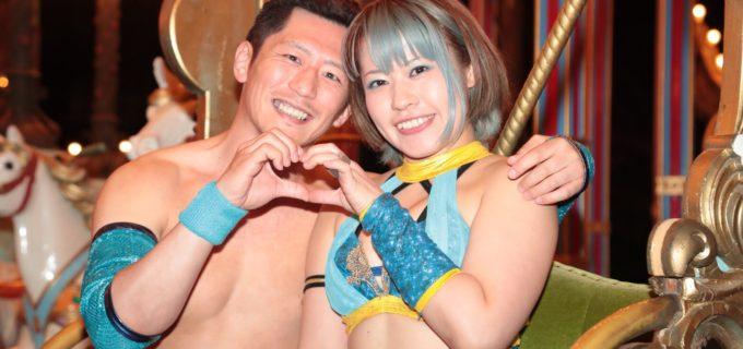 大石真翔(DDT)と大畠美咲(WAVE)が結婚を発表