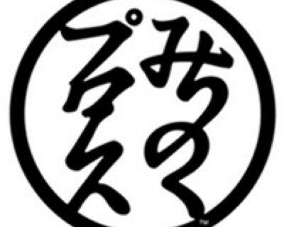 【みちのくプロレス】5.23(土)より岩手県在住者限定での「道場プロレス」を再開