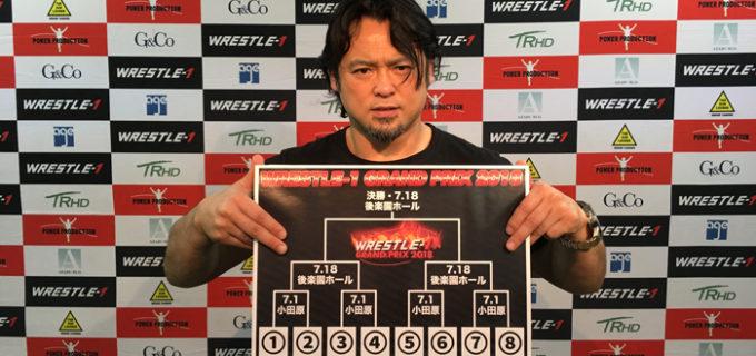 【WRESTLE-1】<記者会見>「社長である前にレスラーであるので、獲っていきたい」今年の『W-1 GP』はツーデイズ!出場8選手も発表!