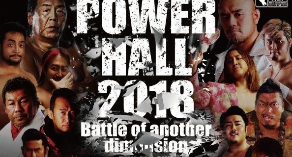 【長州力プロデュース】 7.10「POWER HALL 2018 -Battle of another dimension-」全対戦カード決定!!