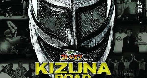 【新日本】「共闘ことばRPG コトダマン Presents KIZUNA ROAD 2018 ~スーパー・ストロング・マシン引退セレモニー~」 6月19日(火)東京・後楽園ホール