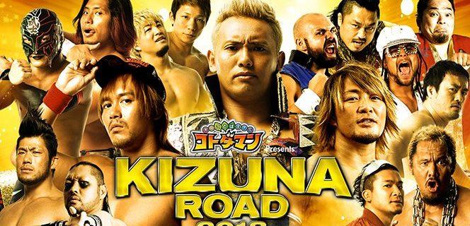 【新日本】<いよいよ新シリーズが開幕!>『共闘ことばRPG コトダマン Presents KIZUNA ROAD 2018』の特設ページがオープン!