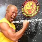 【新日本】<試合前にチェック!> 本間朋晃選手が復帰戦を前に、いまの心境を熱く語ったインタビュー『新日本プロレスの選手に一問一答!』