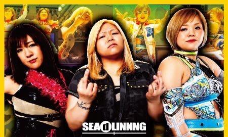 【SEAdLINNNG】7.6(金)新木場大会『SEAdLINNNG~SHINKIBA 5th NIGHT!』追加決定カード!