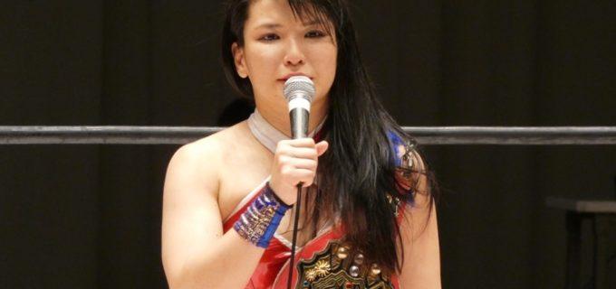 【OZアカデミー女子プロレス】志田光が世志琥から無差別級ベルトを奪取!「このベルトとともにエンジン全開で突っ走っていきます。」