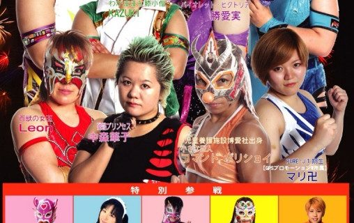 【PURE-J】7.1(日)大阪大会『真向勝負!シリーズ7』全対戦カード決定!