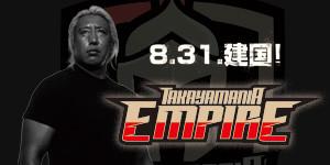 髙山善廣支援大会『TAKAYAMANIA EMPIRE』第2弾カード発表!6月15日14:00よりクラウドファンディングによるプロジェクトがスタート!