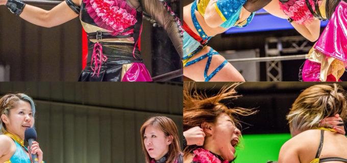 【SEAdLINNNG】6月8日新木場で仲悪タッグを結成の中島&大畠と朱崇花&笹村からコメント