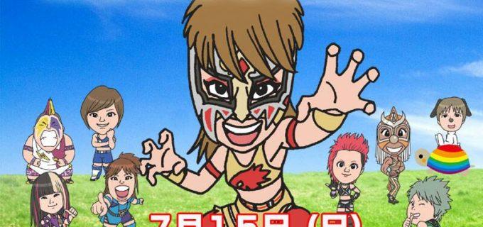 【PURE-J女子プロレス】7.15(日)第20回亀アリーナマッチ「Leonプロデュース・ライオンハート6」全カード決定!