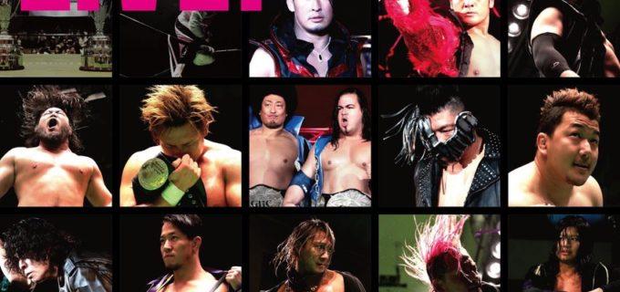 【ノア】≪表紙デザイン決定!≫拳王選手出演「プロレスリング・ノア写真集『LIVE!』」発売記念イベント決定!