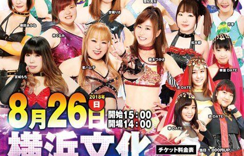 【アイスリボン】8.26(日)横浜文化体育館大会で世羅りさ vs 志田光が決定!他追加カード発表!