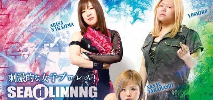 【SEAdLINNNG】7.25後楽園追加カード/7.28大阪決定分カード/世志琥バースデーイベント情報