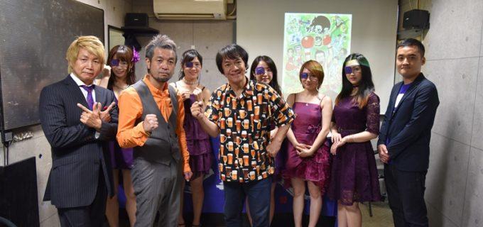 小林さとしプロデュース「野良犬祭(ノライヌフェス)3」の開催発表記者会見!