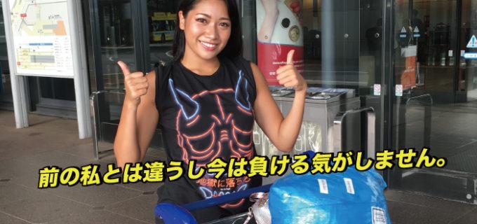 【W-1】<木村花インタビュー>メキシコ修行を終え、ついに帰国!9.2横浜文体での朱崇花戦への意気込みを語る