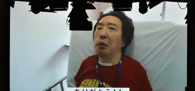 皆が高山善廣の為に集まった「TAKAYAMANIA EMPIRE」、『ありがとう!また会おう!』高山からのビデオメッセージ!!