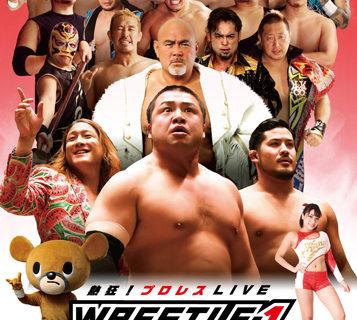 【W-1 】8.11(土)「WRESTLE-1 TOUR 2018 FLASHING SUMMER」東京・後楽園ホール大会の試合順が決定!