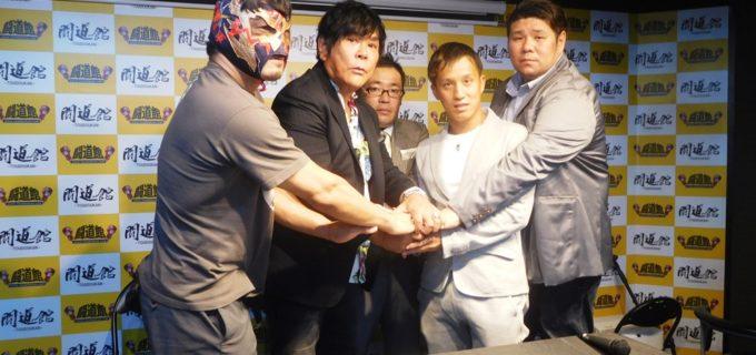 大仁田厚が日本人初の「ボランティアレスラー」として10・28鶴見で7度目の復帰!遺恨深きカシンとまさかのタッグ結成