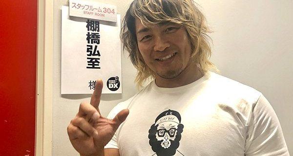 【新日本】<大注目!>今晩、なんと棚橋弘至選手が地上波テレビに出演3連発!