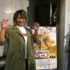 【棚橋弘至インタビュー】<本日公開>主演映画「パパはわるものチャンピオン」映画とプロレスの魅力を激白!