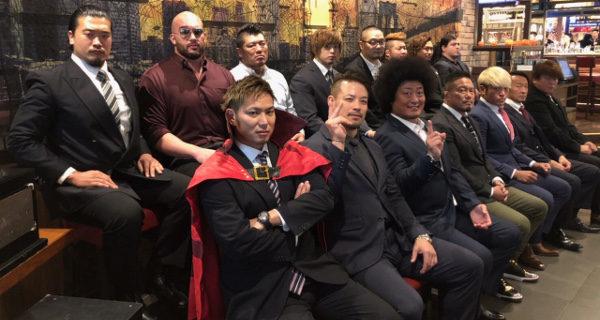 【ノア】<本日開幕!>『TGI FRIDAYS×プロレスリング・ノア コラボイベント FAN MEETING 2018 in FRIDAYS vol.5』で行われた『GLOBAL LEAGUE 2018』公開記者会見