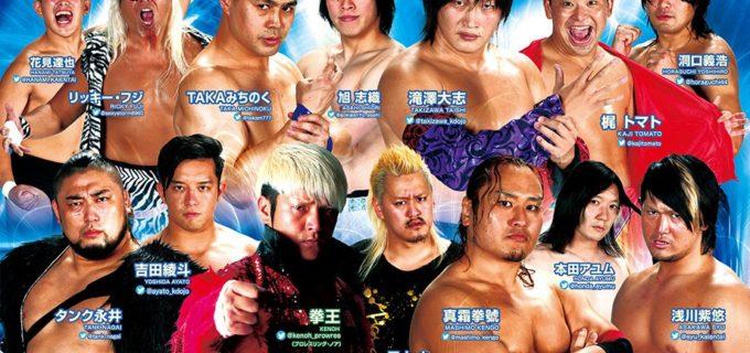 【KAIENTAI DOJO】10.28(日)千葉・成田大会に拳王(ノア)参戦!スペシャルタッグマッチが決定!