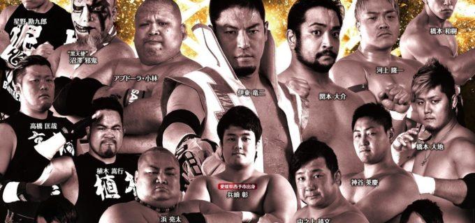【大日本】佐久田俊行の負傷欠場に伴い、各大会の一部対戦カード変更