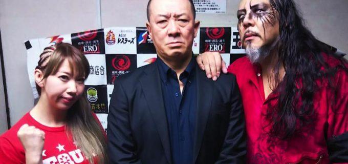 【ZERO1】11.18広島大会にて世羅りさのもつ爆女王に挑戦するテキーラ沙弥のパートナーがTARUに決定!