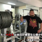 【W-1】羆嵐インタビュー「勝ったらベルトは本田か練習生に巻かせる」リザルト挑戦に不満たらたら〜