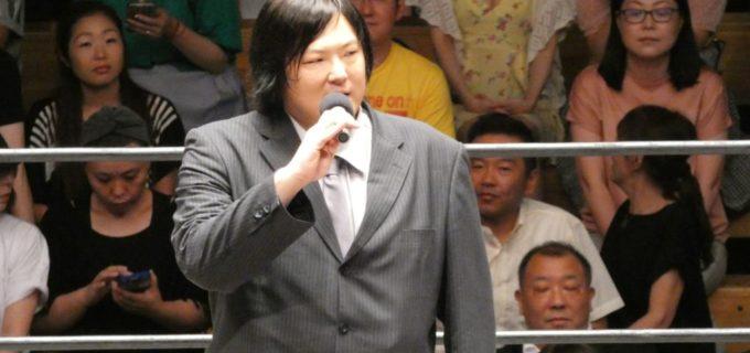 森嶋猛、タクシー運転手を殴って逮捕