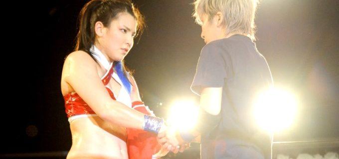 【OZアカデミー】<試合結果>11.4(日)新宿大会『Home Sweet Home』12.2(日)後楽園にて無差別級・タッグの両タイトルマッチが決定