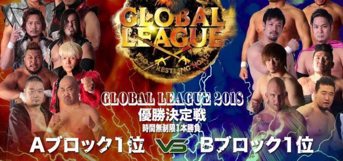 【ノア】『GLOBAL LEAGUE 2018』Aブロック1位vsBブロック1位による優勝決定戦、GHCジュニア・ヘビー級&ジュニア・タッグ選手権試合を開催!