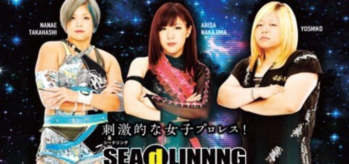【SEAdLINNNG】11.24(土)横浜ラジアントホール大会一部カード決定