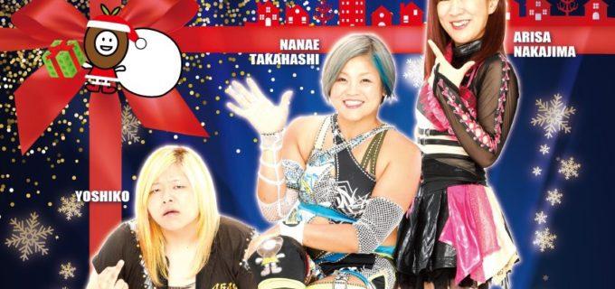 【SEAdLINNNG】12.13(木)新宿大会全カード!メインにてSEAdLINNNG BEYOND THE SEA Tag Team Championship開催!